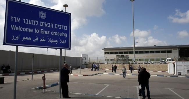 حالة المعابر في قطاع غزة اليوم الاثنين - الوطنية للإعلام