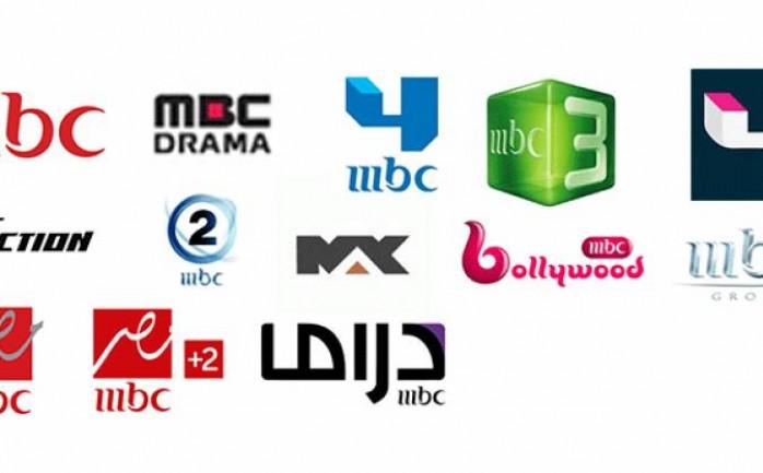 تردد قناة Mbc1 2019 و Mbc2 و Mbc3 و Mbc4 و Mbc5 نايلسات عربسات الوطنية للإعلام