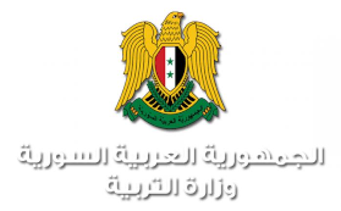 """""""الان"""" موعد امتحانات البكالوريا 2020 في سوريا"""
