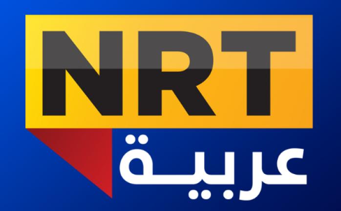 تردد قناة العربية