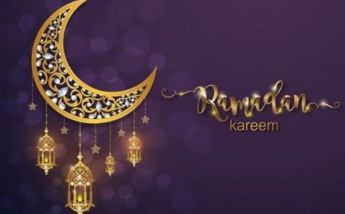 أول أيام رمضان 2020 أمريكا واشنطن نيويورك إمساكية السحور والفطر الوطنية للإعلام