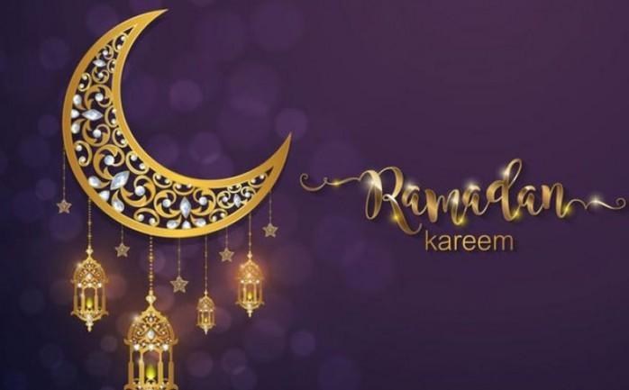 موعد أول أيام شهر رمضان 2021 1442 في جميع الدول فلكيا الوطنية للإعلام
