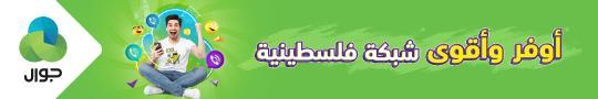 هل اليوم الثلاثاء 6 أكتوبر 2020 إجازة رسمية بجميع المصالح الحكومية في مصر ؟  - الوطنية للإعلام